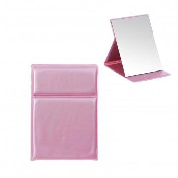 Зеркало складное прямоугольное, цвета микс