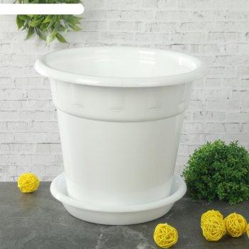 Горшок для цветов с поддоном 4 л, цвет белый