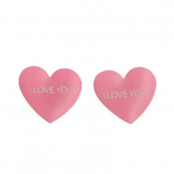 Сердечки-наклейки я тебя люблю, набор 20 шт., цвет розовый