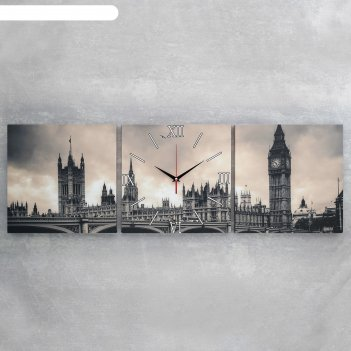 Часы настенные модульные «биг-бен», 35 x 110 см