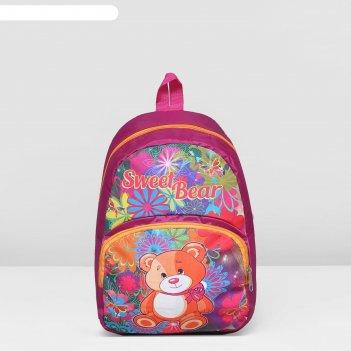 Рюкзак детский на молнии, 1 отдел, 1 наружный карман, цвет розовый