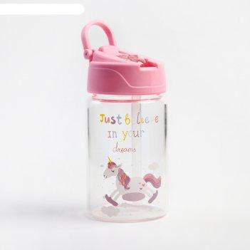 Поильник детский с мягким носиком, стекло, 300 мл., цвет розовый