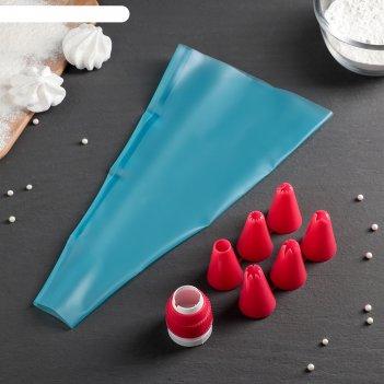 Мешок кондитерский «бирюза», 6 насадок (основание насадки 2,5 см), 29x19x3