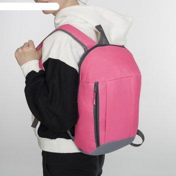 Рюкзак молодёжный, отдел на молнии, 2 наружных кармана, цвет розовый/серый