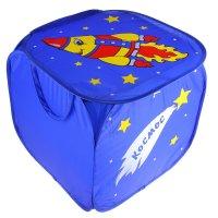 Корзина для игрушек космос с ручками и крышкой, цвет синий