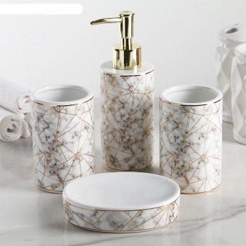 Набор аксессуаров для ванной комнаты, 4 предмета лофт