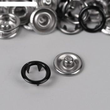 Кнопки рубашечные d9,5мм (наб 10шт цена за наб) d071 чёрный металл