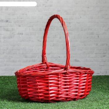 Корзина «лукошко», с ручкой, 28x21x12/10/31 см, красная, лоза