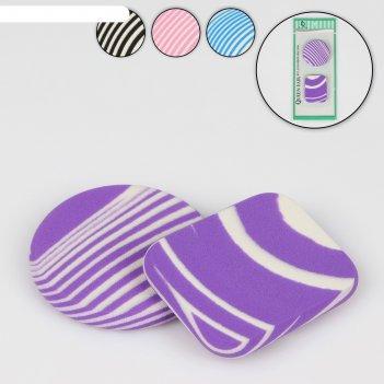 Набор спонжей для нанесения косметики, 2 шт, цвет микс