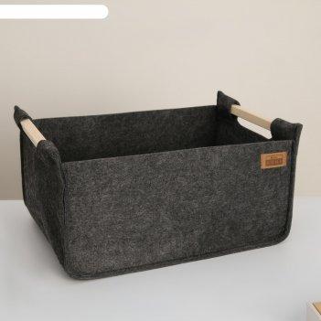 Органайзер для хранения scandi, тёмно-серый, 42х30х20см