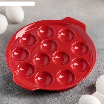 Подставка для яиц «фарбе», 22x4 см, цвет красный