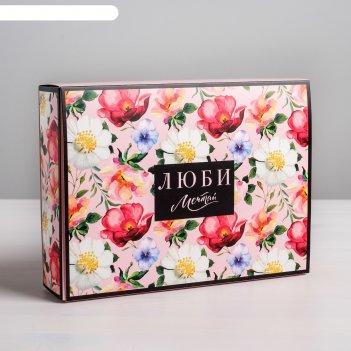 Коробка для сладостей «люби», 20 x 15 x 5 см