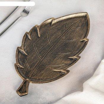 Блюдо для фруктов «винтажный лист», 38x20,5x1,5 см, цвет бронзовый