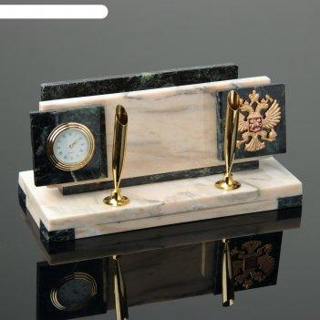 Набор настольный герб, с двумя подставками под ручки, 22х10х10 см змеевик,
