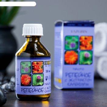Жирное масло репейное с экстрактом календулы в индивидуальной упаковке, 50