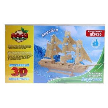Конструктор деревянный 3d корабль парусник
