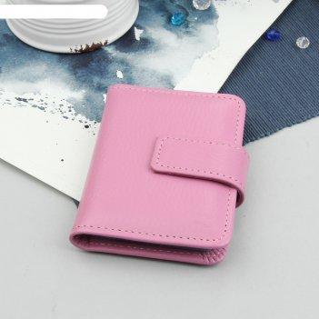 Кредитница 1181 л-107, 11,5*0,3*8, на кнопке, 18 листов,  нежно- розовый ф