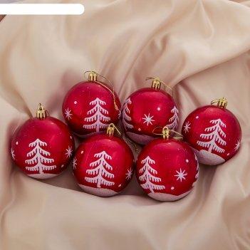 Набор шаров пластик d-8 см (набор 6 шт) жемчужный красный елочка