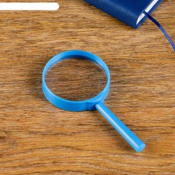 Лупа классическая 3х, d=5,5см, синияя