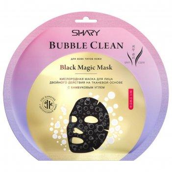 Кислородная маска shary black magic для лица bubble clean, 20 г