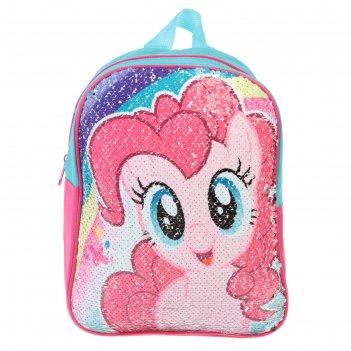 Рюкзачок детский my little pony 29*22,5*10,5 дев двусторон паетки, роз/гол