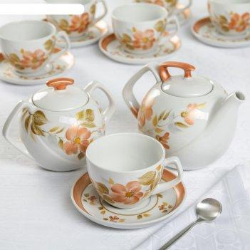 Сервиз чайный искушение 14 предметов