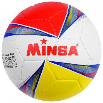 Мяч футбольный minsa размер 5, 32 панели,tpe, 3 подслоя, машинная сшивка,