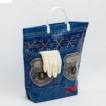 Пакет джинс стайл мягкий пластик, с карманами, 37х37 см, 150 мкм
