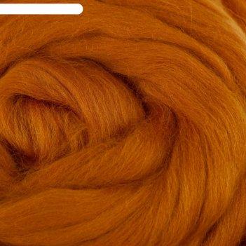 Шерсть для валяния 100% полутонкая шерсть 50 г (112, золотистый)