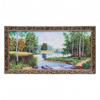 Гобеленовая картина пруд 45х85 см