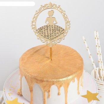 Топпер на торт 16x9 см балерина