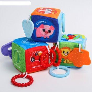 Мягкая развивающая игрушка-кубик с прорезывателем веселые герои микс