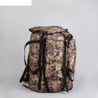 Рюкзак туристический, 55 л, с расширением, отдел на шнурке, наружный карма