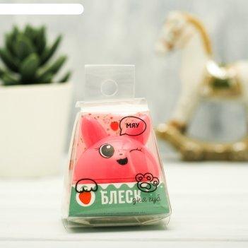 Блеск детский для губ мяу, розовый котик, аромат клубника 12 грамм