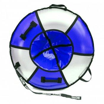 Санки надувные тюбинг rt элит синий, диаметр 118 см