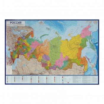 Карта россия политико-административная, 101 x 70 см, 1:8.5 млн, без ламина