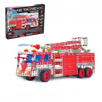 Конструктор металлический пожарная машина, 842 детали