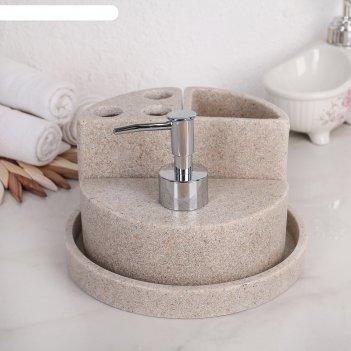 Набор аксессуаров для ванной комнаты, 4 предмета, цвет бежевый
