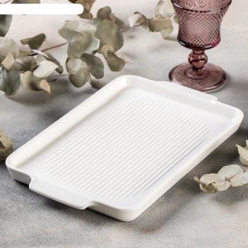 Блюдо для запекания прямоугольное magistro «бланш», 30 см