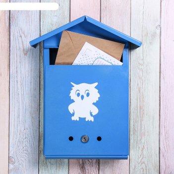 Ящик почтовый «домик», вертикальный, с замком, синий
