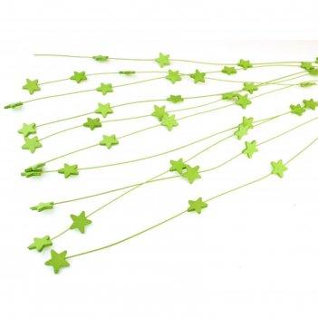 Ротанг со звёздами, 110 см, 10 шт., светло-зелёный