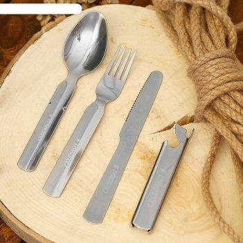Набор столовых приборов туристический «следопыт» в чехле: ложка, вилка, но