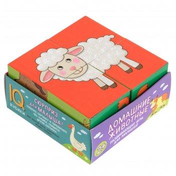 Кубики 4 шт домашние животные 27483