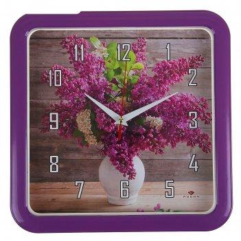 Часы настенные квадратные сирень, рубин, 30х30 см