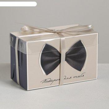 Коробка для капкейка «подарок для тебя», 16 x 8 x 10 см