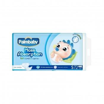 Palmbaby подгузники s (3-7 кг) по японской технологии, 72 шт