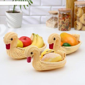 Корзинки для фруктов и хлеба «лебединая семья», 3 шт