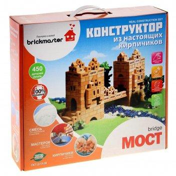 Конструктор керамический для детского творчества мост