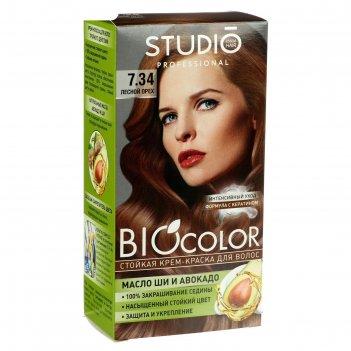 Стойкая крем краска для волос studio professional 7.34 лесной орех, 50/50/