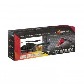 Радиоуправляемый вертолет turbomax